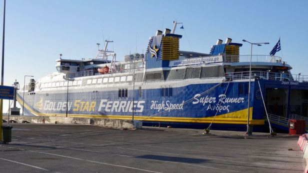 Golden Star ferry from Rafina to Andros - 1 (1)